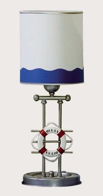 Detská stolová lampa Mariner AKS6010.
