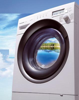 Práčka Panasonic NA-168VX2 s kapacitou 8 kg bielizne a s rýchlosťou odstreďovania 1 600 ot./min. Vďaka kombinácii technológií 3D Senzor Wash a Inverter dosahuje maximálnu úsporu energie a výraznú úsporu vody aj času. cena 799 €