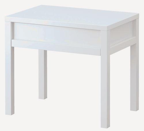 Nočný stolík Trondheim, Cena 59,90 €.