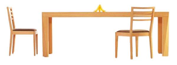 Stôl Sting zprírodného duba. Rozmery: 140 × 90/75. Cena 859,06 €. Vyrába apredáva Brik.