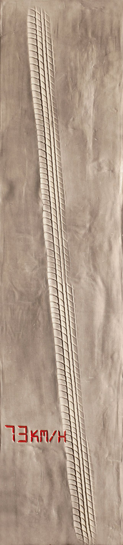 Dynamický model radiátora snezvyčajným názvom 73 km/h pre firmu Cinier vytvoril dizajnér Patrice Palacio. Rýchlosť, výkon… vpriestore ačase. Limitovaná séria. Cena 4 327 €.