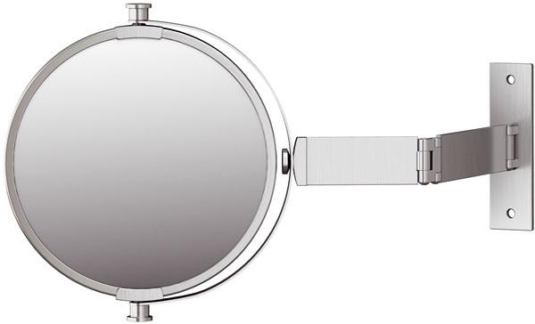 Zrkadlo Grundtal znehrdzavejúcej ocele, vodoodolné, jedna strana so zväčšovacím sklom, 38,5 × 20 cm. cena 7,99 €. Predáva IKEA.