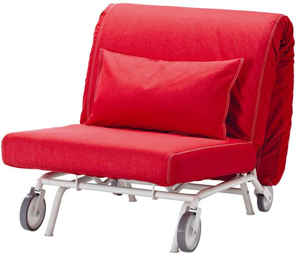 IKEA PS HÅVET, rozkladacie kreslo na kolieskach, poťah Vansta, 88 × 110/205 × 88 cm, oceľ, bavlna,  279 €, IKEA
