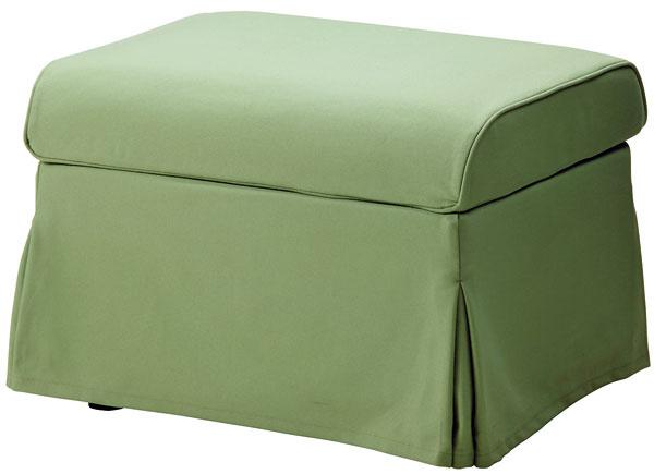 Sandby, podnožka súložným priestorom, drevotrieska, bavlna, 61× 46 × 42 cm, 64,90 €, IKEA