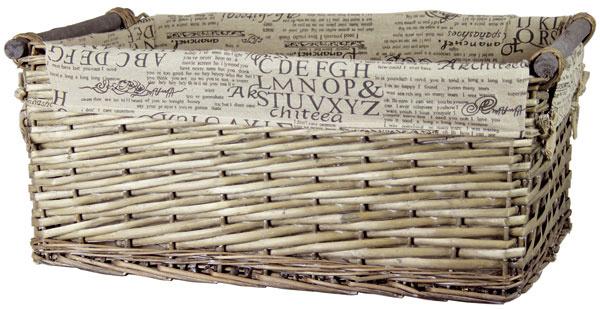 Hugo, prútené koše, vrchný okraj olemovaný látkou, pevné rukoväte, 20 × 20 cm až 57 × 39 cm, od 7,50 € do 19,90 €, tintinhal.sk