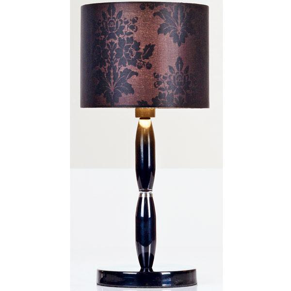 York, čierny lak, textil, 1 × E14, 40 W, výška 43 cm, 39,90 €, kika