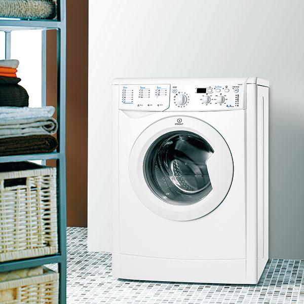 """Ultra slim model ušetrí miesto v malej kúpeľni, no zvládne aj pobyt v úzkej technickej """"miestnosti"""", ktorá vznikne z doposiaľ nevyužitého priestoru."""