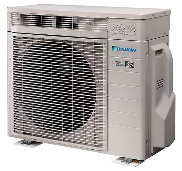 """Potvrdením kvalít klimatizačnej jednotky Daikin Emura bol zisk dizajnového """"Oscara"""" – ocenenia Reddot design award 2014 za vynikajúce konštrukčné aestetické riešenie."""