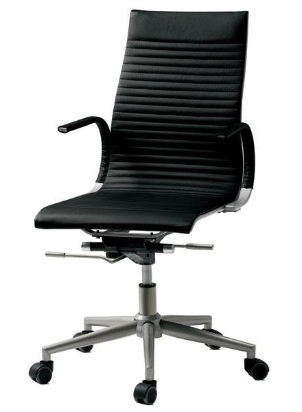 Na čom sedieť pri práci?