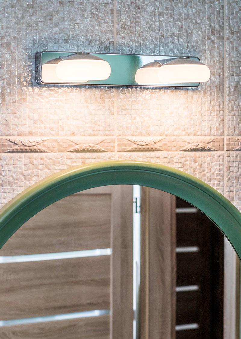 Nástenné LED svietidlo Silk, Philips, 154 €