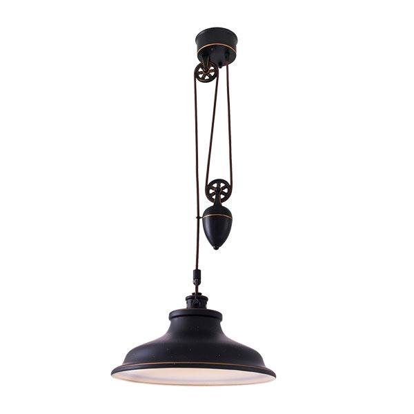 Závesné svietidlo, výška 28 cm, priemer 37 cm, kov, 79,95 €, www.cellbes.sk