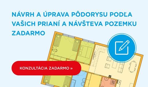 PR Atrium
