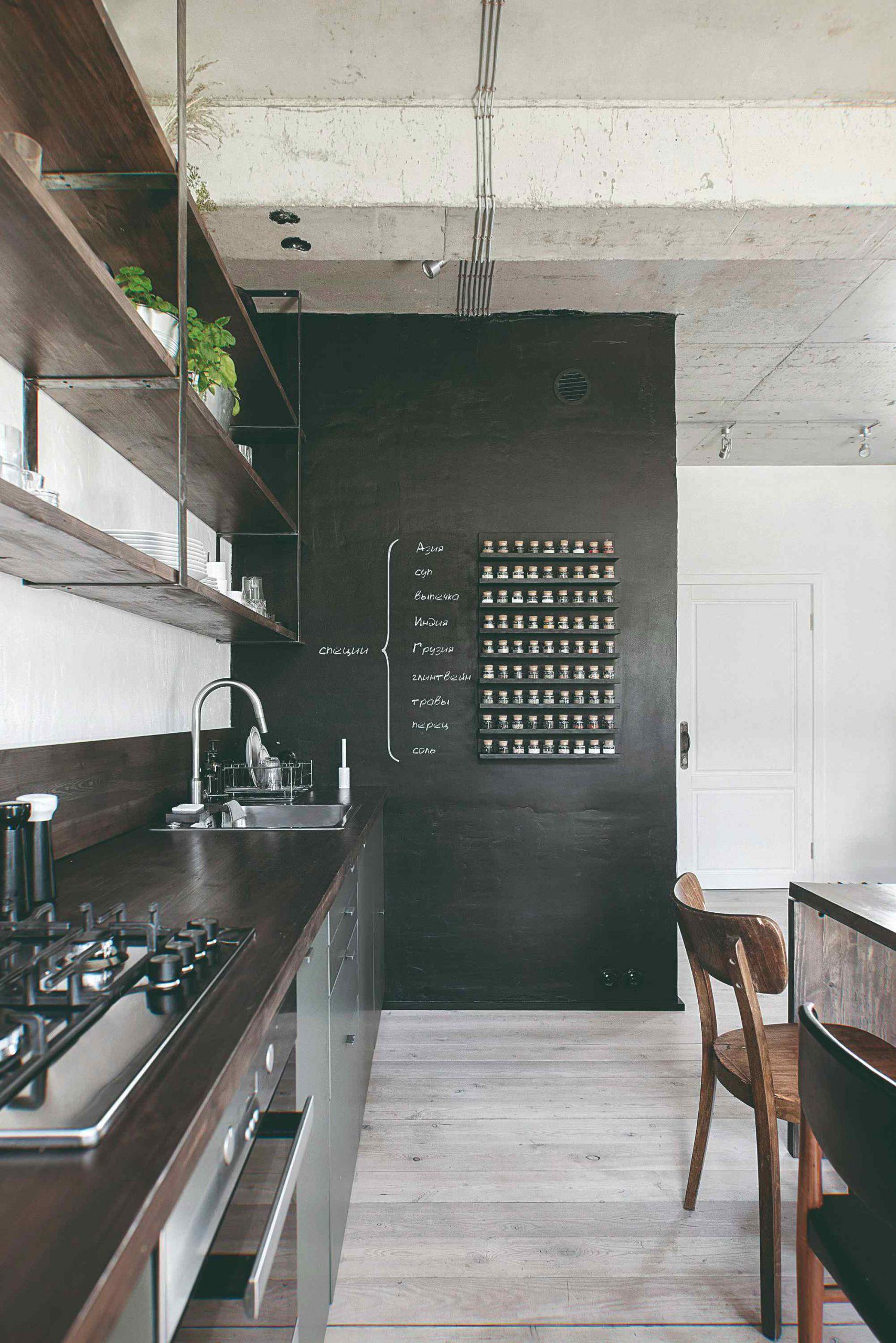Industrálna kuchyňa s čiernou stenou na písanie